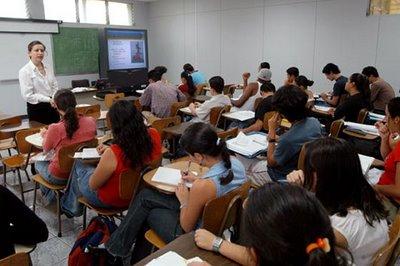 Las tarifas asociadas a la Universidad incrementaron 1.34% en la primera mitad de agosto.