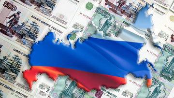 A las sanciones se suma una reducción en los ingresos petroleros rusos del próximo año, ya que el precio de sus barriles pasará a 90 dólares desde los 100 actuales.
