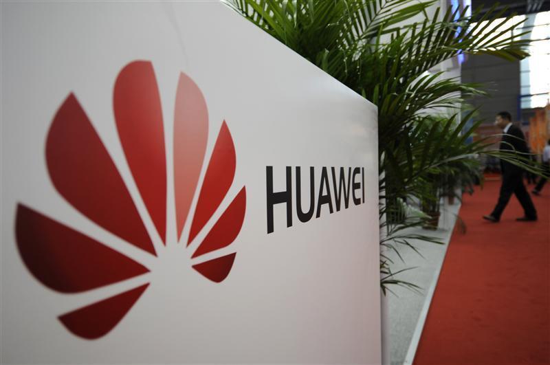 Huawei también anunció que proveerá sistemas híbridos de grabación digital, captura de televisión, cambio de canal rápido para la empresa mexicana Megacable, mediante un comunicado.