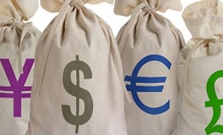 12 de los 28 bancos centrales considerados no harán cambio alguno, entre ellos el Banco Central Europeo y los de Suiza, Sudáfrica y Japón.