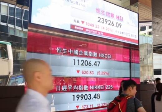 La Bolsa de Shanghai cerró en 8.46%, su peor caída desde julio del 2007.