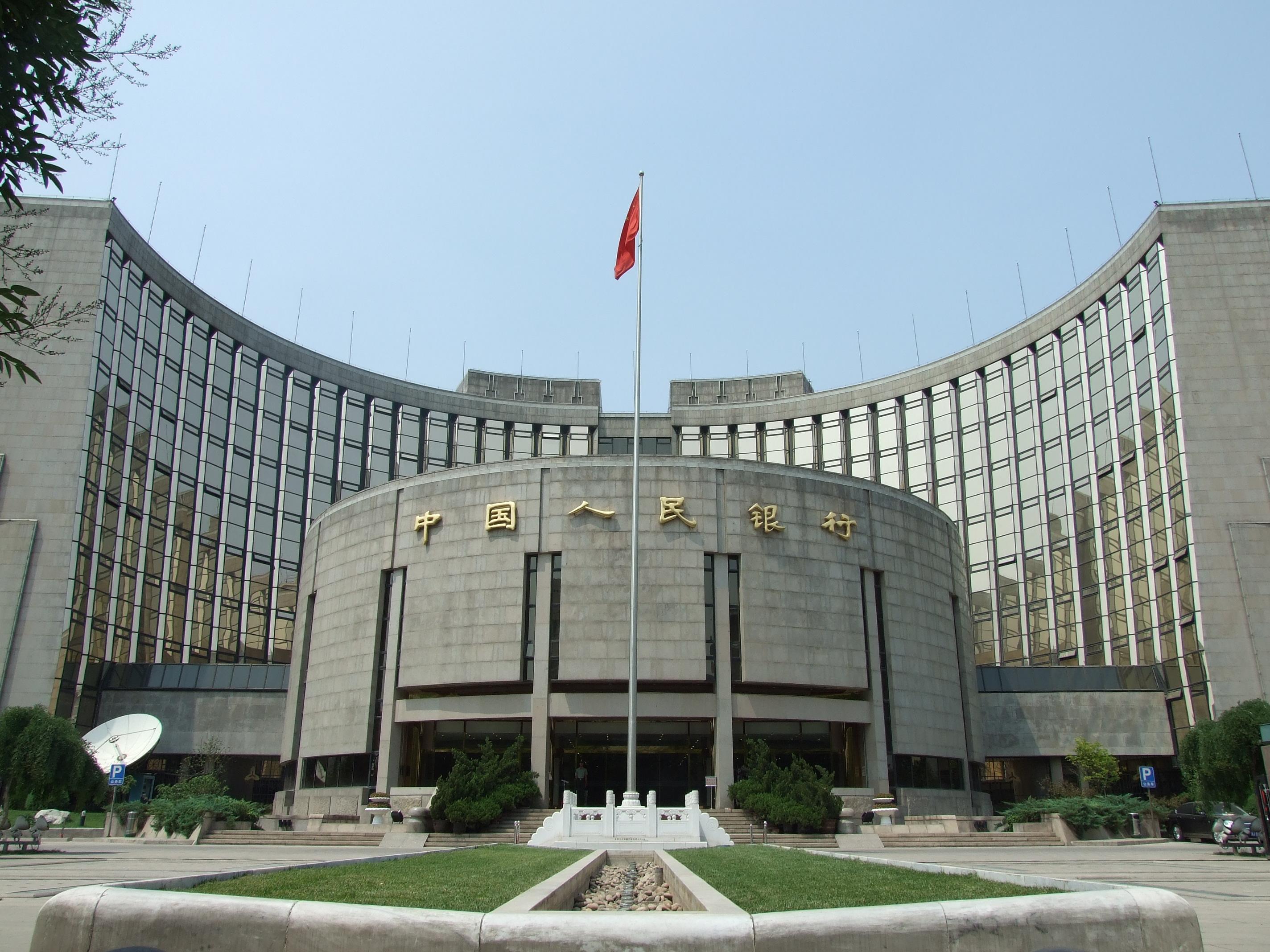 Por quinta ocasión, el Banco Central en China anunció el recorte en la tasa de préstamo local para situarla en 4.6%.