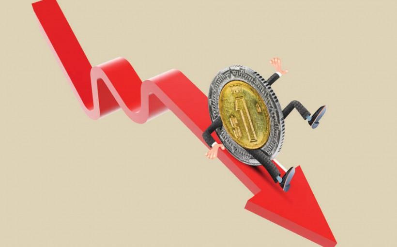 Algunos bancos extranjeros asentados en México como Barclays, HSBC, Nomura, Itaú y Scotiabank prevén que el tipo de cambio cierre en o por arriba de los 17 pesos por dólar