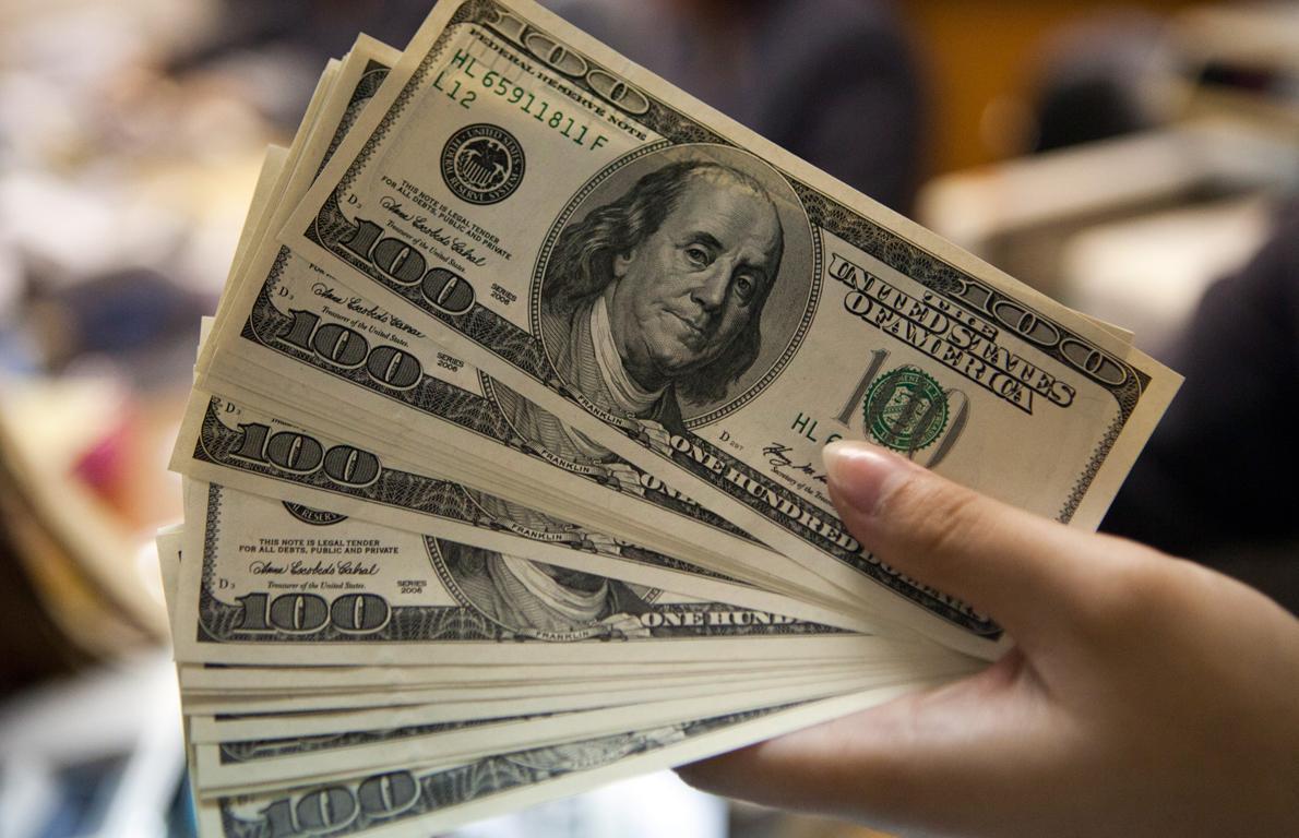 No olvides consultar el precio del dólar este miércoles.
