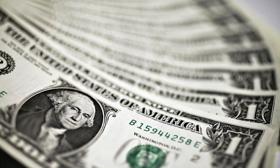 Este es el precio del dólar hoy