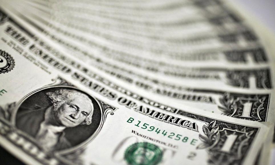 Checa el precio del dólar hoy