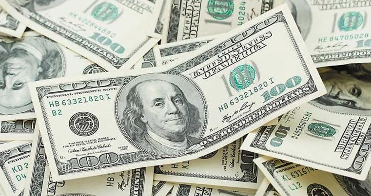 Checa el precio del dólar hoy 23 de agosto