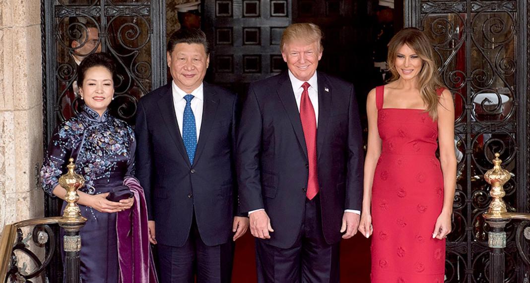 """""""América primero"""" de cara al multilateralismo mundial"""
