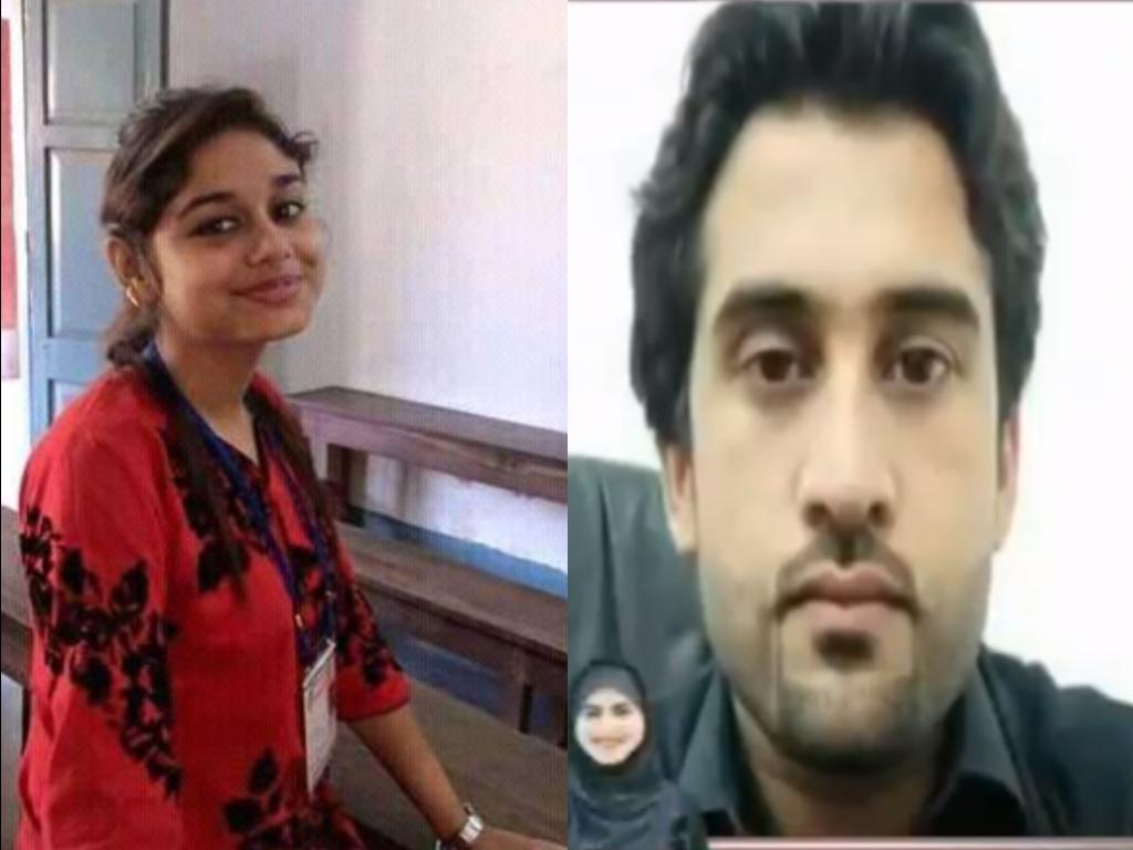 Joven fue baleada por rechazar propuesta matrimonial en Pakistán. Fotos: Facebook