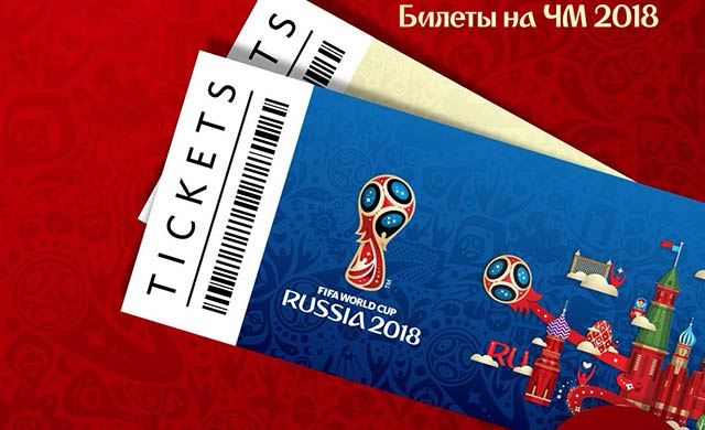 Profeco ya infraccionó a 12 agencias que vendían paquetes para el mundial Rusia 2018