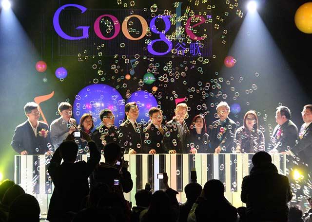 Este sería el segundo intento de Google de penetrar el mercado chino (Foto: Keso S.)