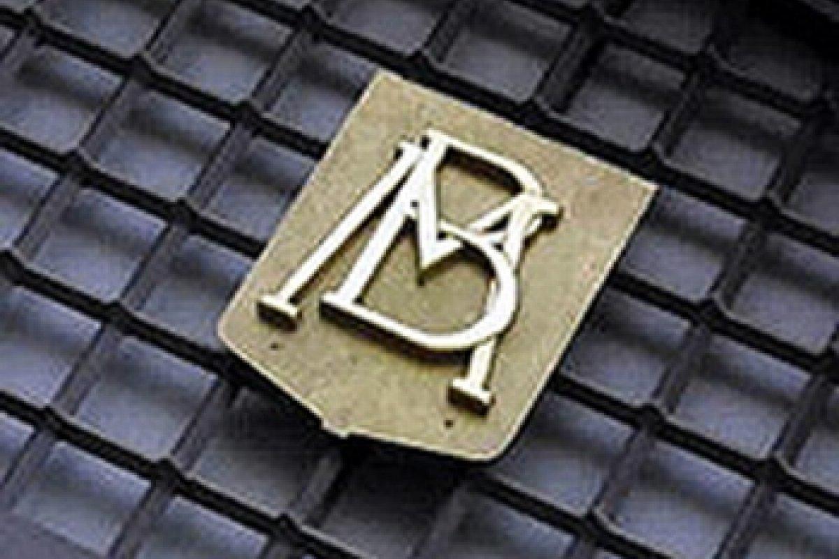 Banxico decidió un nuevo recorte de 25 puntos base a la tasa de interés interbancaria a un día, para quedar en 3.50%.